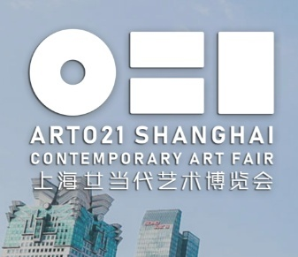 2018 Art021 Shanghai Contemporary Art Fair