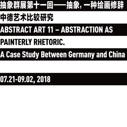 Abstraction As Painterly Rhetoric. A Case Study Between Germany and China